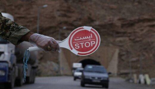 منع تردد شبانه تا انتخابات لغو شد
