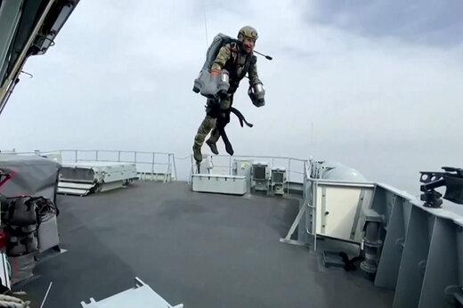 ببینید | رونمایی نیروی دریایی بریتانیا از واحد ویژه «جت سوئیت»