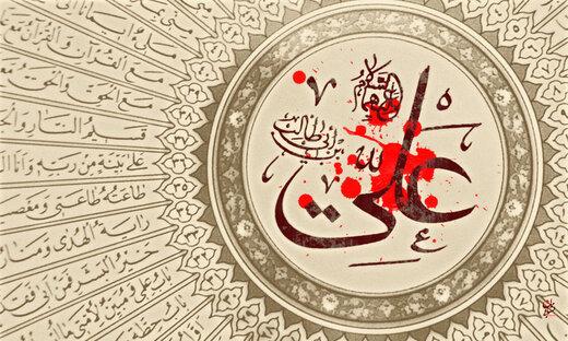 آخرین دیدارها و گفت وگوها در ۴۸ ساعتِ آخر زندگی علی(ع)