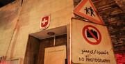 عکس   محل سقوط و کشف جسد دبیر اول سفارت سوئیس در کامرانیه