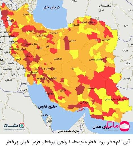 هیچ شهری آبی نیست؛ جدیدترین رنگبندی کرونایی نقشه ایران