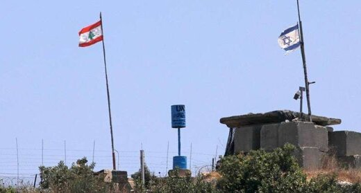 مذاکرات لبنان و رژیم صهیونیستی درباره مرزهای دریایی از سر گرفته شد