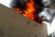 ببینید | آتشسوزی مهیب در مرکز شهر تهران