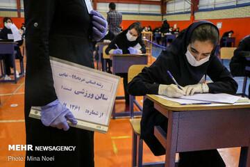 توضیحات وزارت بهداشت درباره نحوه برگزاری امتحانات حضوری پایههای نهم و دوازدهم