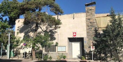 سوئیس فوت یکی از کارکنان سفارتش در تهران را تایید کرد