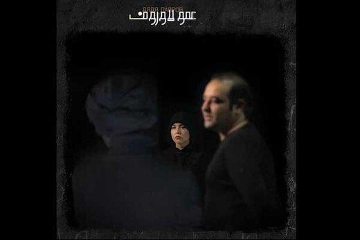 «عمو لاوروف» پس از پایان وضعیت قرمز کرونایی تهران، روی صحنه خواهد آمد