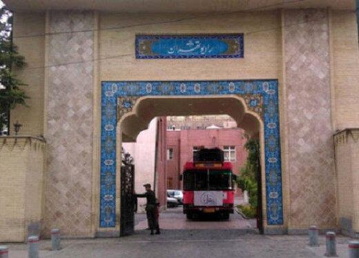 ساختمان قدیمی ارگ تهران، موزه صداوسیما خواهد شد