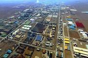ایجاد منطقه ویژه اقتصادی ابرکوه و میبد در استان یزد، قطعی شد