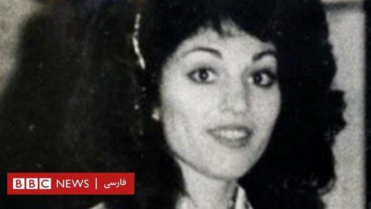 قاتل دختر دانشجوی ایرانی در امریکا بعد از 38 سال بازداشت شد/ او یک مجرم جنسی است