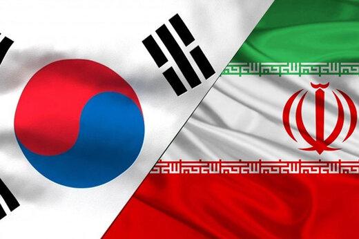 ببینید | شباهت عجیب سرود ملی ایران به سرود کره جنوبی/ سرود ملی ایران کپی است؟