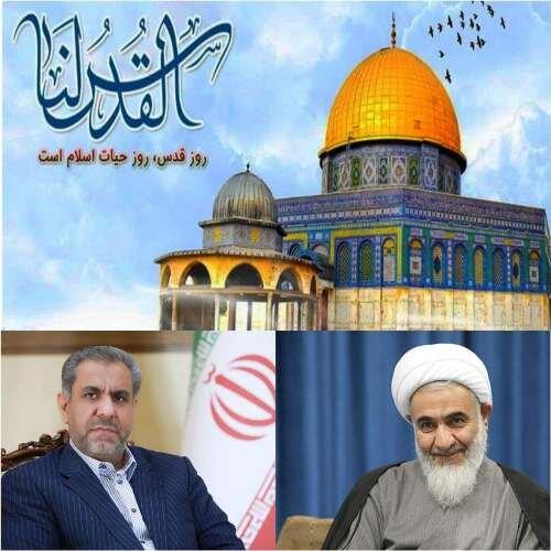 امام جمعه و استاندار قزوین پیام مشترک صادر کردند