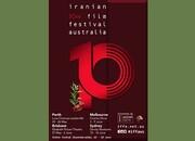معرفی آثارِ جشنواره فیلمهای ایرانی استرالیا