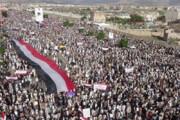 ببینید | سنگ تمام یمنیها در راهپیمایی روز قدس