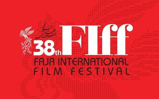 دلیل اعلام نشدن آثار حاضر در جشنواره جهانی فجر چیست؟