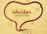 درخت دوستی بنشان که کام دل به بار آرد