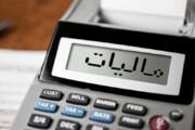 ببینید | چرا ایران بهشت مالیاتی ثروتمندان در دنیا شده است؟
