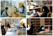 تالارهای تخصصی کتابخانه ملی، باز شدند