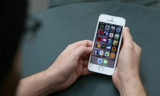 چطور اپلیکیشنها را در آیفون مخفی کنیم؟