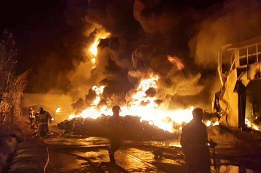 ببینید | آخرین جزییات حادثه آتشسوزی در شهرک صنعتی لیا