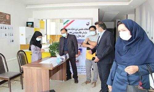 اعلام نتایج هفتمین دوره انتخابات نظام مهندسی  معدن در چهارمحال وبختیاری
