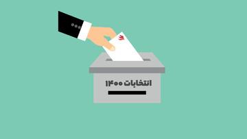 احمدی نژادِ جدید آمد،عارف نیامد/ستاد انتخابات منتظر لاریجانی و رئیسی