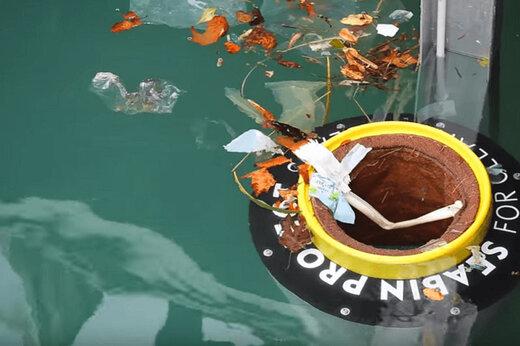 ببینید |  تکنولوژی نوین جمع اوری زباله ها از سطح دریا
