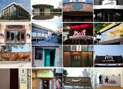 بلایی خطرناکتر از کرونا که بهجان تئاتریها افتاده است