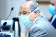 ببینید   احتمال افزایش قربانیان کرونا در تهران!