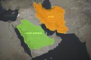 هراس رژیم صهیونیستی از رفع تنش بین ایران و عربستان