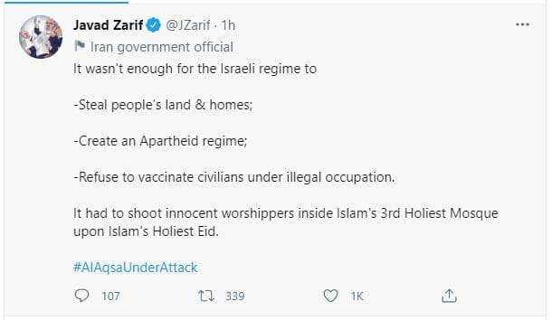 واکنش ظریف به جنایات صهیونیستها در مسجد الاقصی