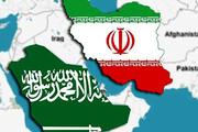 رسانههای صهیونیستی: عربستان فهمیده که ایران قدرت منطقهای است