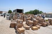 ببینید | استفاده از پاراگلایدر، جدیدترین شیوه قاچاق مواد مخدر از افغانستان به خراسان رضوی!