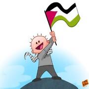 کار زیبای کارتونیست مشهور دنیای فوتبال برای فلسطین!