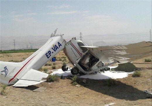مرگ دو نفر در سقوط هواپیمای فوق سبک در اراک