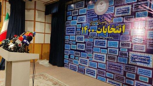 متن و حاشیه انتخابات 1400 در ساختمان سیاسی خیابان فاطمی