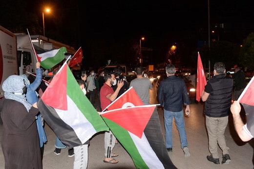 ببینید | اعلام همبستگی مردم ترکیه با مردم فلسطین