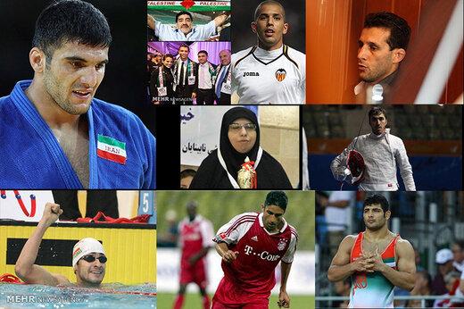 ببینید   هم صدایی تماشایی ورزشکاران جهان در حمایت از مردم مظلوم فلسطین