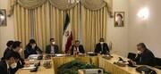 جلسه سهجانبه ایران، روسیه و چین در وین