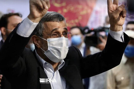 حرف های بی ادبانه محمود احمدی نژاد /می گویند یواشکی واکسن کرونا زده ام....