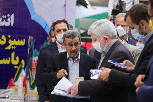 دومین روز ثبت نام داوطلبان انتخابات ۱۴۰۰
