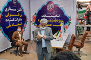 ببینید | گمانهزنی جالب محمود صادقی در خصوص سرنوشت انتخابات