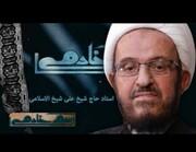 دکتر علی شیخالاسلامی درگذشت