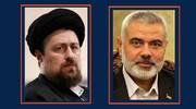 پیام سید حسن خمینی به اسماعیل هنیه / صبح آزادی را انتظار می کشیم