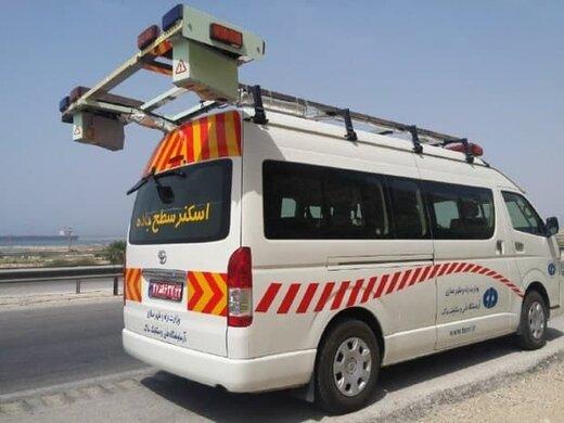 به کار گرفته شدن فناوریهای نوین برای ارزیابی کیفیت جادههای آذربایجانغربی