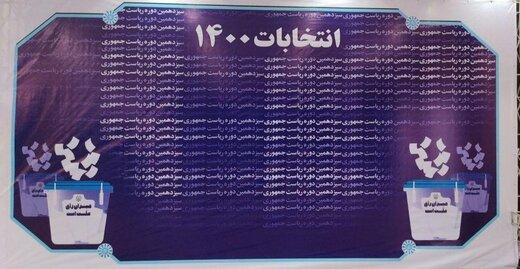 سلطان خندهام و می خواهم رئیس جمهور شوم /پلاک ماشین آقای کاندیدا مخدوش بود /کودک 10 ساله با شناسنامه نمادین از سردار سلیمانی آمد+عکس