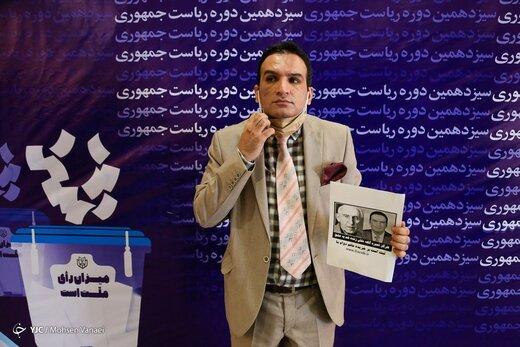 سومین روز ثبت نام داوطلبان انتخابات ۱۴۰۰