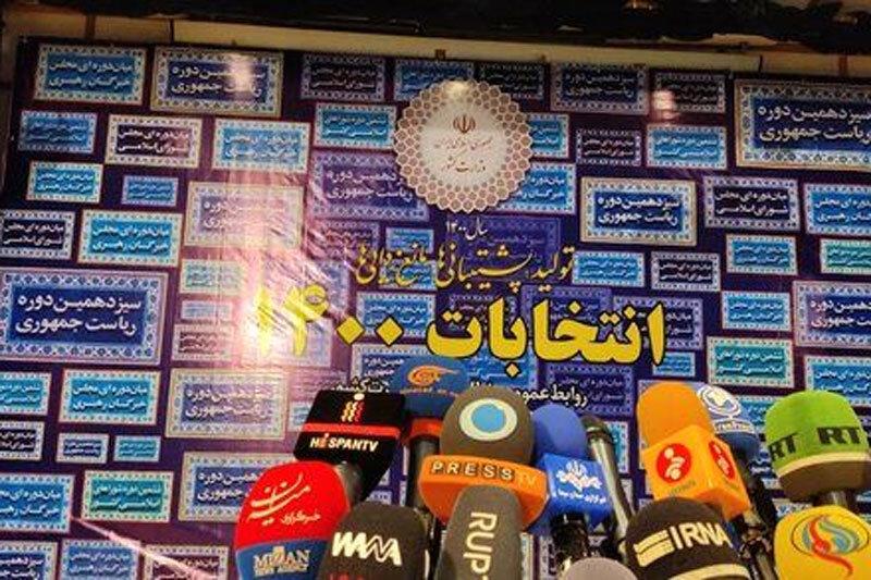 عباس موقشنگ کاندیدای ریاست جمهوری شد/ برنامه ام رفع حجاب و آزادی زنان است+عکس