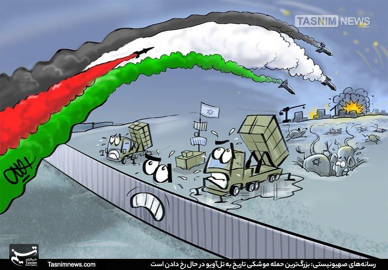 ببینید نتانیاهو و دوستانش دنبال سوراخ موش هستن!