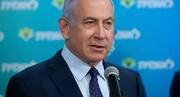 هاآرتص: نتانیاهو از ترس زندان آرزوی رهبری اپوزیسیون را دارد