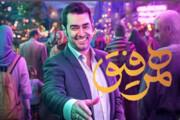ببینید   خاطره شنیدنی شهاب حسینی از پرخوری